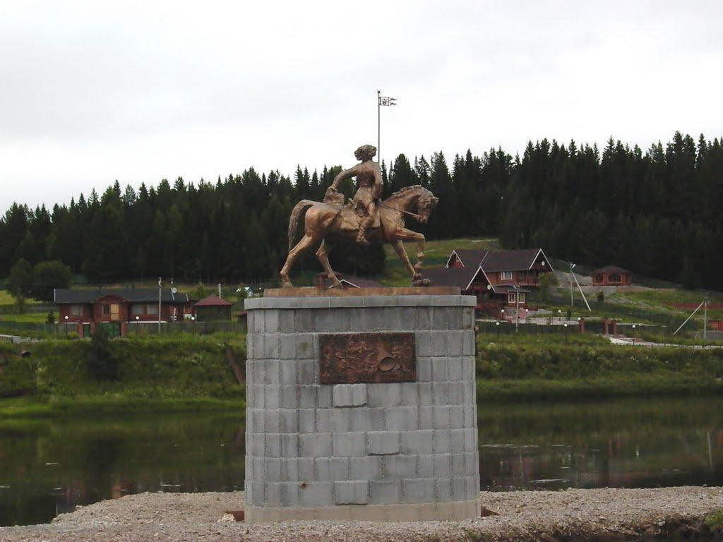 памятник Акинфию Демидову на острове