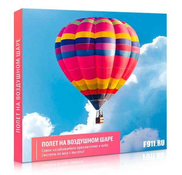 Подарок - Воздушный шар сердце