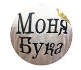 Оригинальные подарки для мужчин купить. Цены интернет-магазинов в Екатеринбурге. Продажа с доставкой.