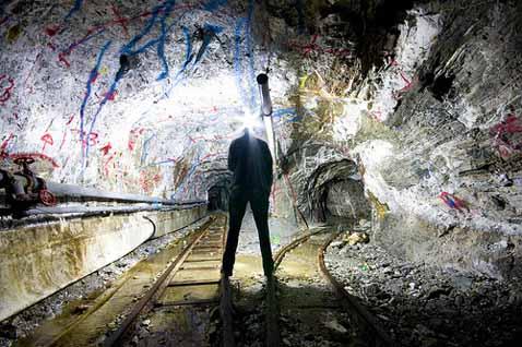 Спуститься в подземелье