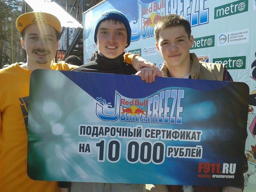 Розыгрыш сертификата Фанаты Приключений