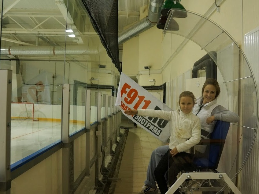 Фанаты Приключений на ледовой арене