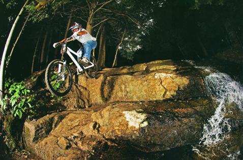 Покататься на горном велосипеде