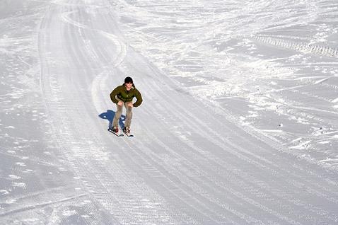 Катание на коротких лыжах