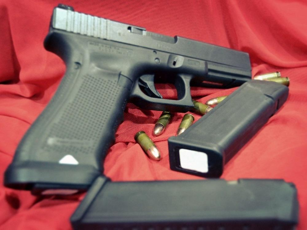 Оружие для стрельбы