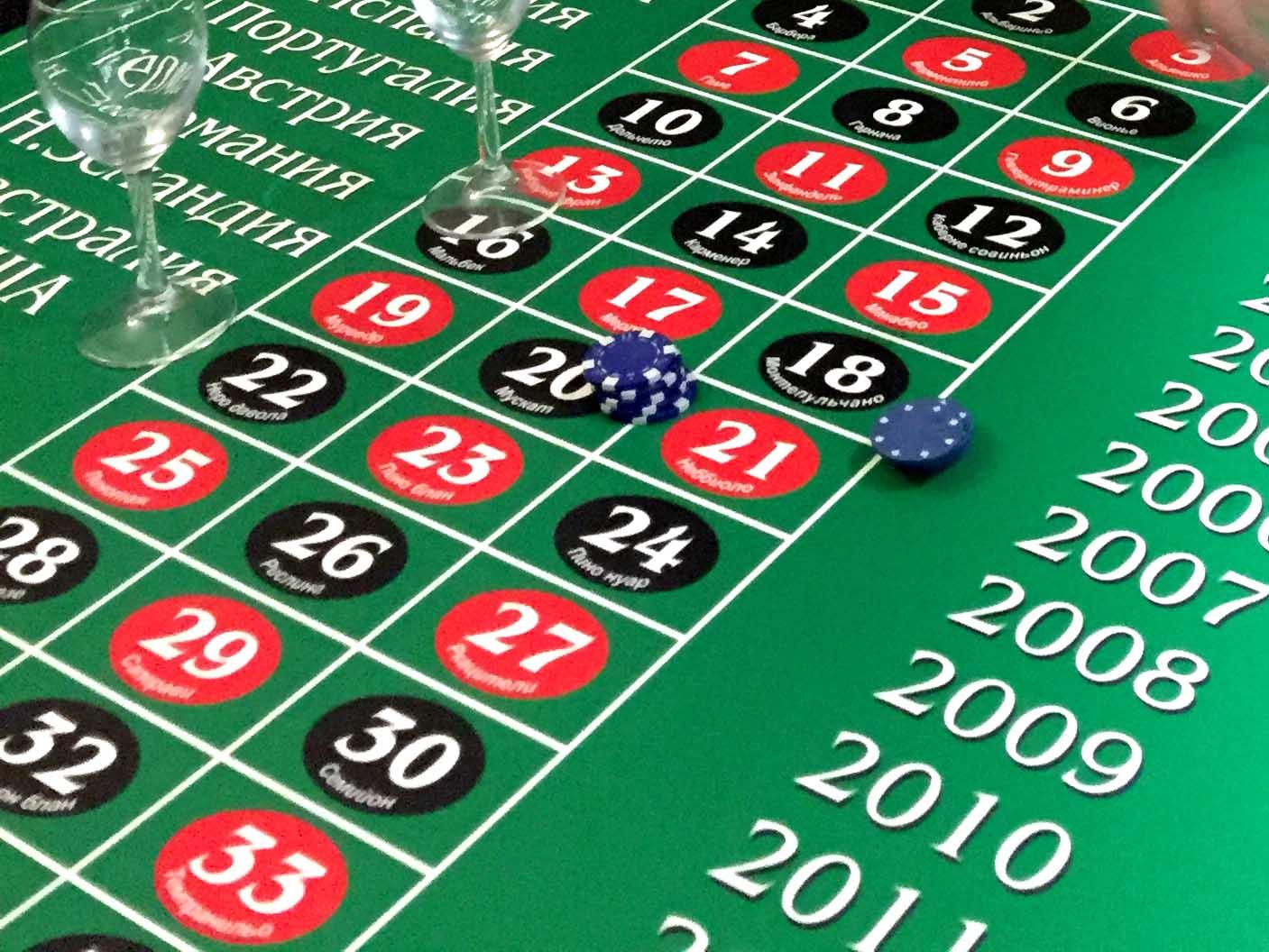 официальный сайт винное казино купить игровое поле